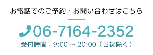 06-7164-2352