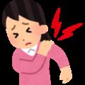 腕を上げると肩が痛い「肩峰下インピンジメント症候群」とは